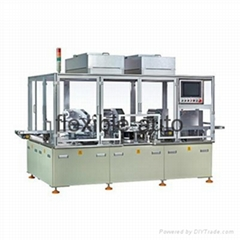 Automatic backlight assembling machine