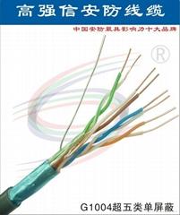 網線供應商高強信網絡線製造商