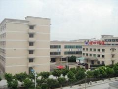 東莞市磁心電磁科技有限公司