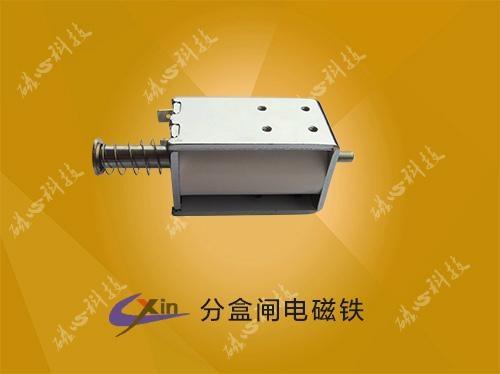 框架電磁鐵 1