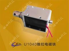 Cabinet electromagnet