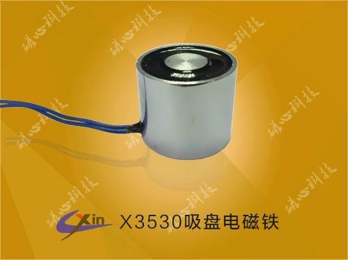 吸盤電磁鐵 1