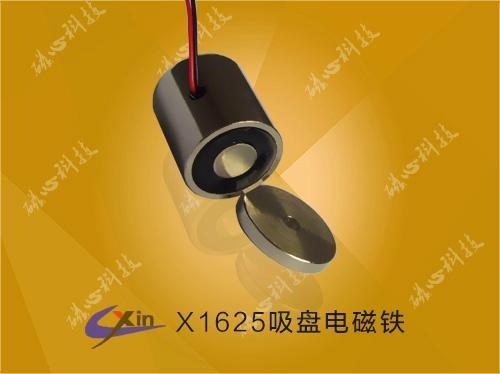 磁保持電磁吸盤 1
