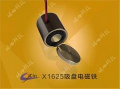 磁保持電磁吸盤
