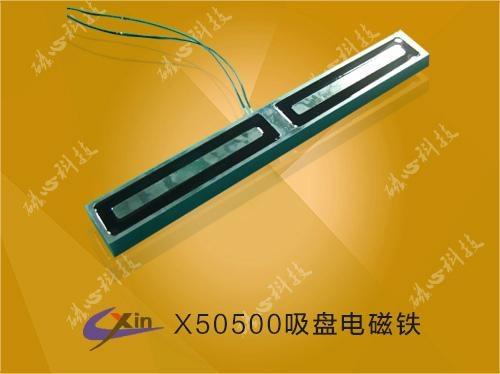 方形吸盤電磁鐵 1