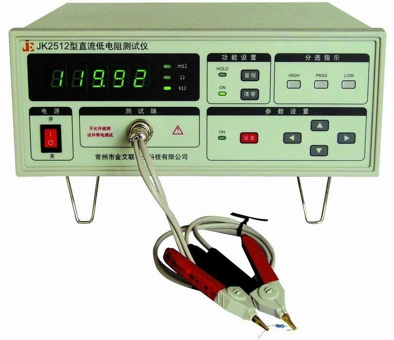 自矯正低電阻測試儀