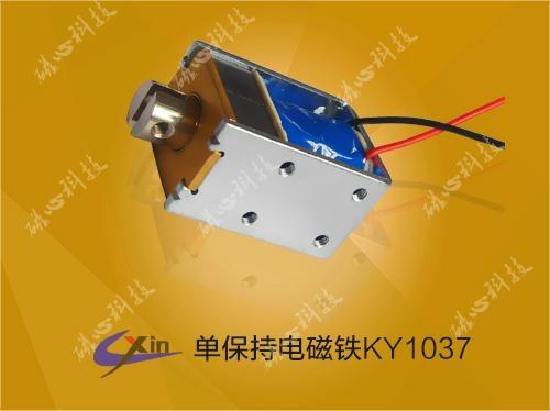 單穩態電磁鐵 1