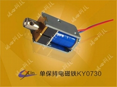 Holding type electromagnet