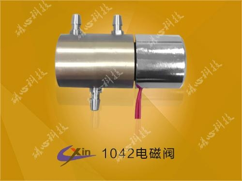 微型電磁鐵氣閥 1