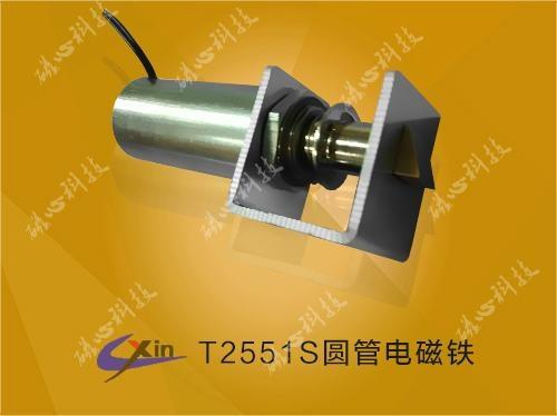 圓管電磁鐵 1