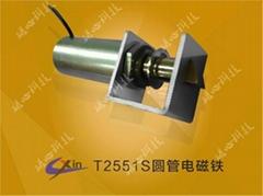 tube solenoid