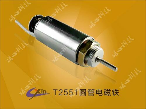 圓管電磁鐵 2