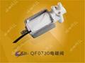 Miniature solenoid valve