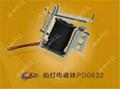 投幣機電磁鐵 2