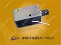 單穩態電磁鐵 3