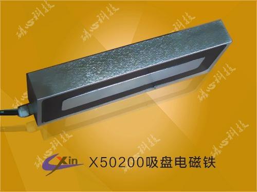 方形吸盤電磁鐵 2