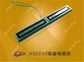 方形吸盤電磁鐵 3