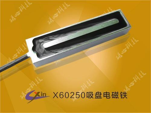 方形吸盤電磁鐵 4