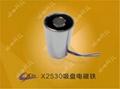 磁保持電磁吸盤 6