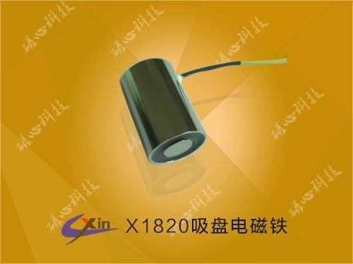 磁保持電磁吸盤 3