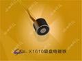 吸盤電磁鐵 3