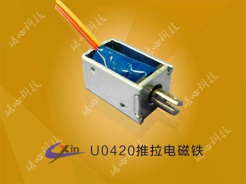 框架電磁鐵 2