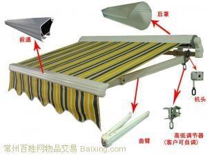 蘇州伸縮雨棚遮陽雨篷 3