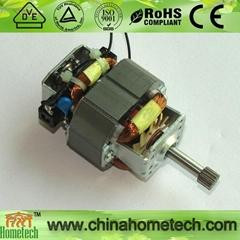 ac blender motor 5421