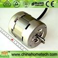 ac capacitor motor 8040