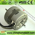 ac capacitor motor 8020