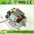 Universal motor 7025 for blender juicer