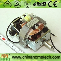 Universal motor 7015 for blender juicer