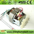 Universal motor 8825 for blender juicer