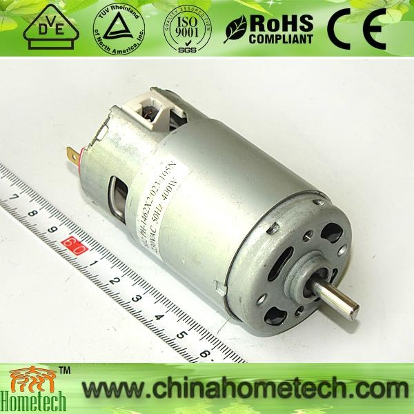 DC geared motor 7812 1