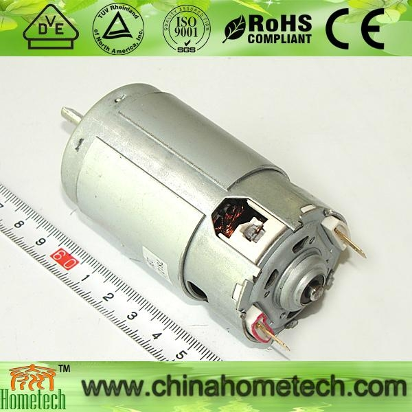 DC geared motor 7812 2