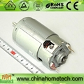 DC geared motor 7812