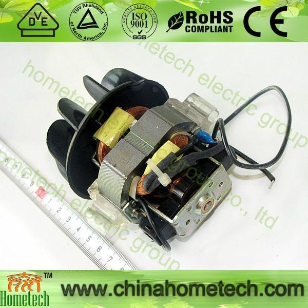 ac blender motor 5415