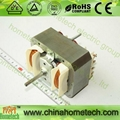 ac shaded pole motor 6833
