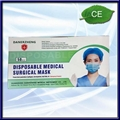 3 layers disposable medical surgical face mask