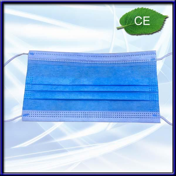 3 layers disposable medical surgical facial mask 1