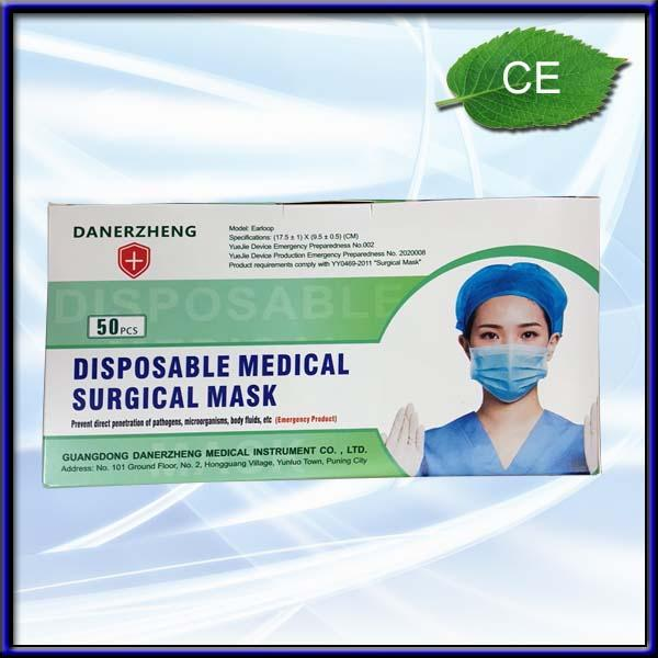 3 layers disposable medical surgical facial mask 3