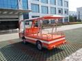电动平板货车 3
