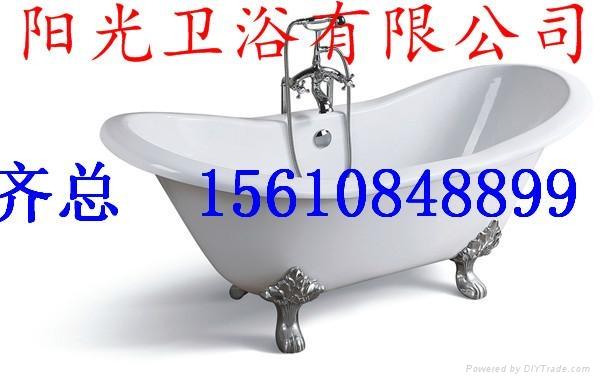 Double slipper freestanding cast iron bathtub 2