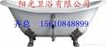 Double slipper freestanding cast iron bathtub 3