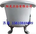 Double slipper freestanding cast iron bathtub 4