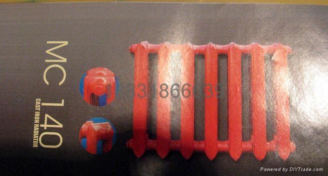 mc140鑄鐵暖氣片