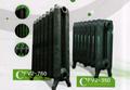鑄鐵暖氣片 V2-760