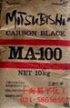 三菱炭黑MA100 MA7 M