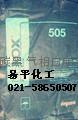 德固赛碳黑NEROX 505