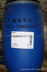 BASF蜡乳液WE-6